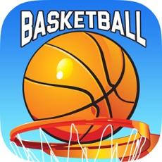 Activities of Real Basketball Coach Shooting