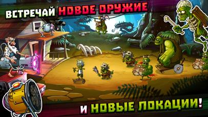 Zombie Smash! Time Travel Скриншоты4