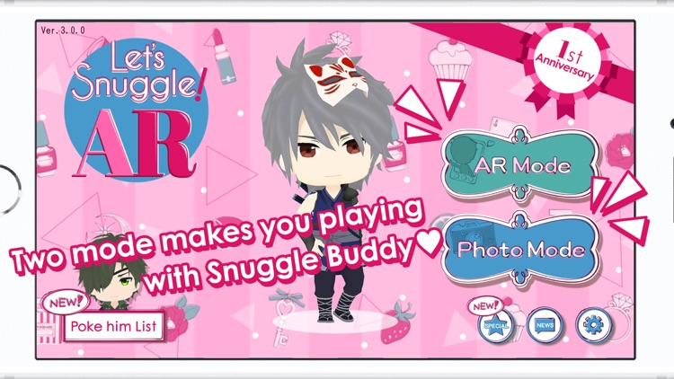 Let's Snuggle! AR screenshot-0