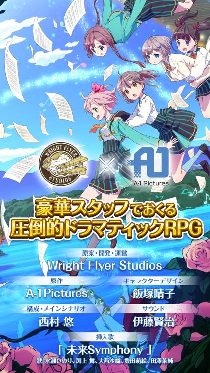 ららマジ screenshot-0