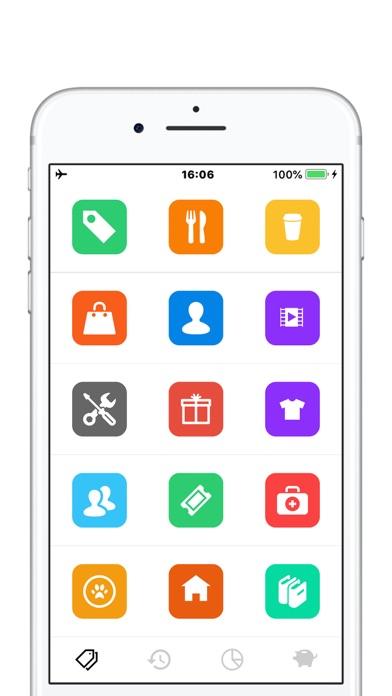 簡単家計簿日記NextCost - かんたん支出管理,家計簿 ScreenShot0