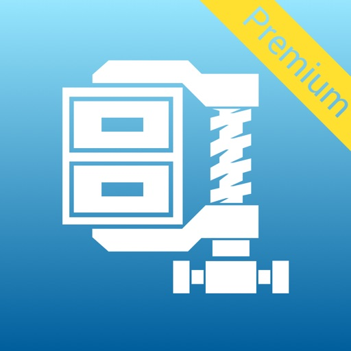 WinZip Pro - #1書類圧縮/圧縮解除ツール