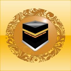 islamic qibla prayer times on the app store