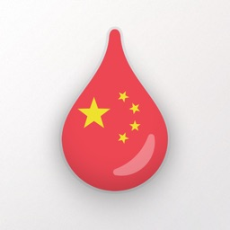 Learn Chinese language - Drops