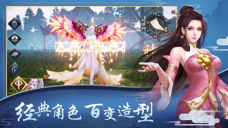 流星剑梦—仙侠全民修仙
