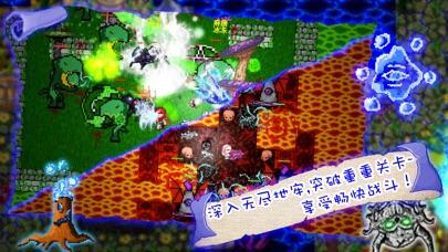 恶魔地牢:暗黑地下城ARPG游戏 Screenshot 6