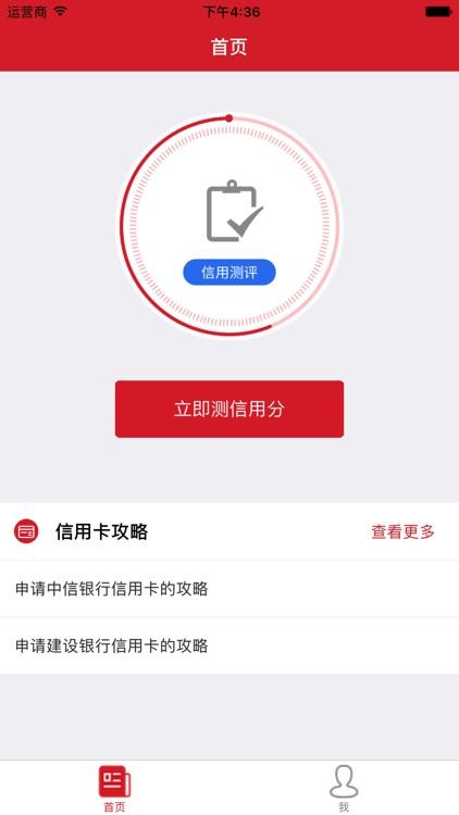 超光速钱包 screenshot-4