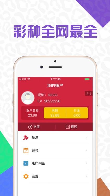啪啪彩票-足彩官方购买软件