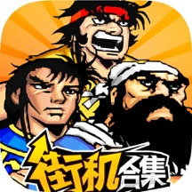 三国覇王战記:模拟游戏机