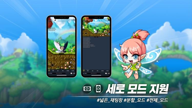 메이플스토리M screenshot-6