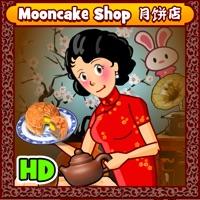 Codes for Mooncake Shop HD Hack