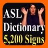 ASL Dictionary Reviews