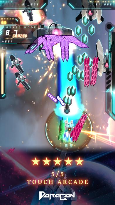 Danmaku Unlimited 3のおすすめ画像1