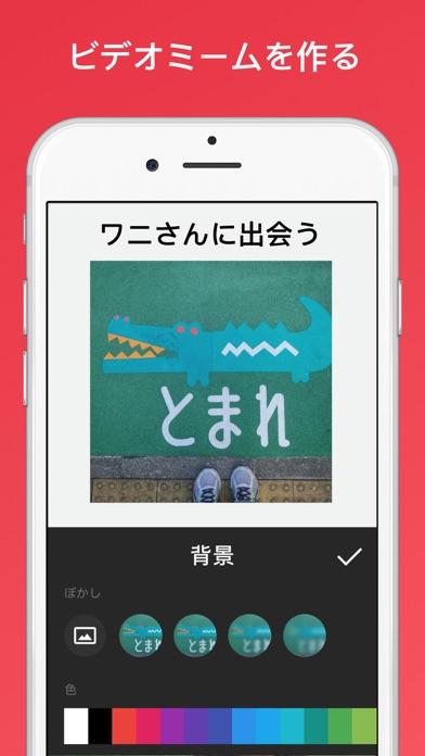 InShot - 動画編集&動画作成&動画加工スクリーンショット6
