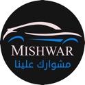 Mishwar Passenger