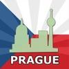 プラハ 旅行ガイド - iPhoneアプリ