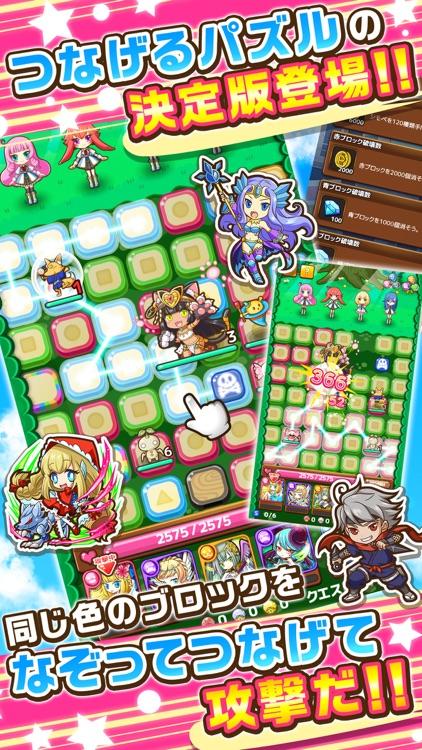 乙女チックパズル ピタッチ! screenshot-0