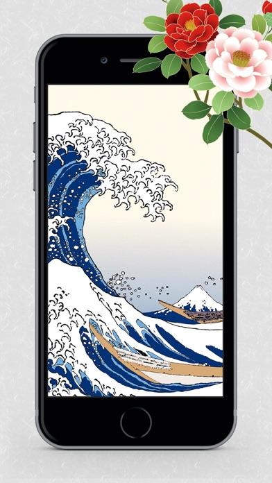 浮世絵壁紙 - 美しい日本画ギャラリーのおすすめ画像6