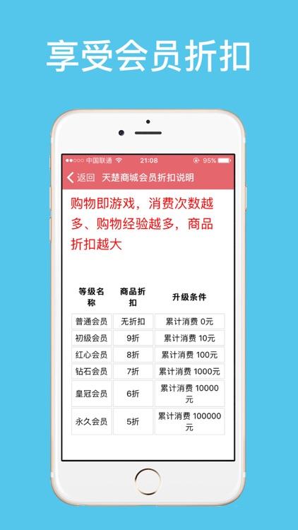 大发彩购 screenshot-2