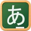 Kanalist - iPhoneアプリ