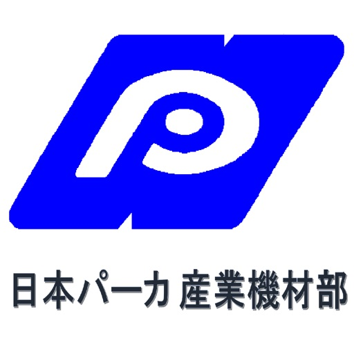 高機能ガラス&プレートコイル 日本パーカライジング