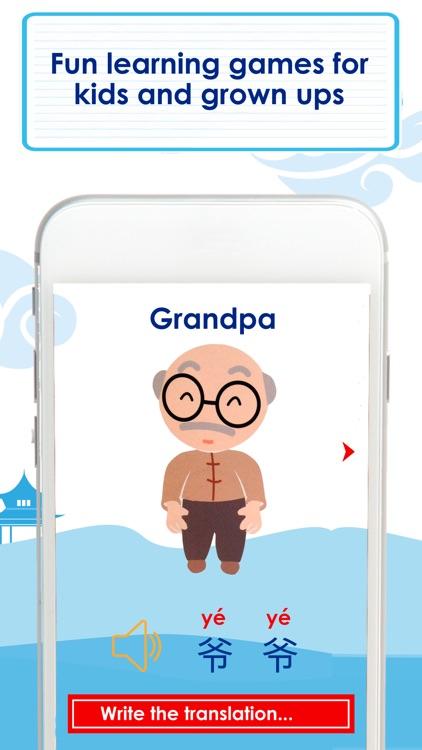 Nihau: Learn Chinese for kids screenshot-3