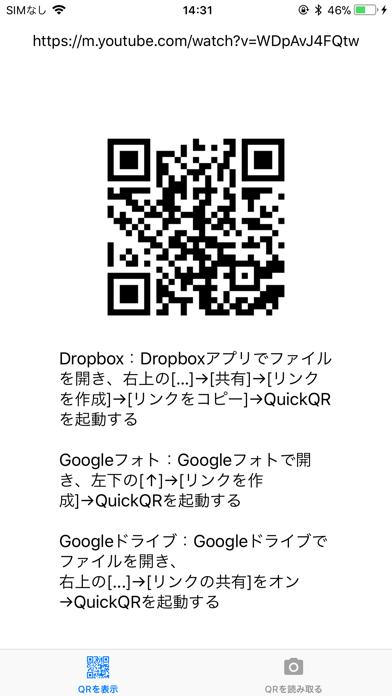 https://is3-ssl.mzstatic.com/image/thumb/Purple118/v4/28/84/e0/2884e0bf-9e4d-015a-c9b1-e8e861871181/pr_source.png/392x696bb.png