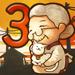 118.让感动恒久不断的养成游戏「昭和杂货店物语3」