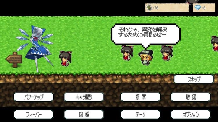 東方影魔界2 for 東方 screenshot-4