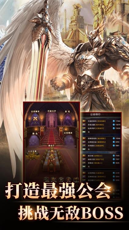 魔法之死亡阴影 - 经典魔法门挂机手游 screenshot-3