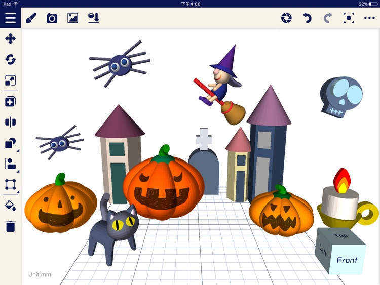 XYZmaker 3DKit - Model Design screenshot-4