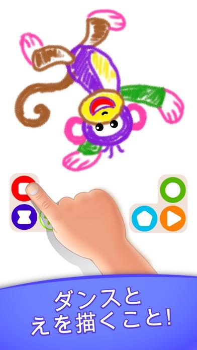 幼児 動物 色塗り お絵かき 塗り絵 学習 子供 ゲーム 3スクリーンショット4