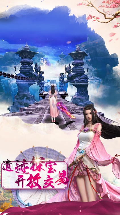 八荒战纪-征战苍穹,一剑扬名 screenshot-4