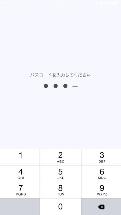 HiQZenのスクリーンショット1