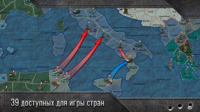 Strategy & Tactics Sandbox WW2 Скриншоты5