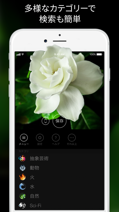 https://is3-ssl.mzstatic.com/image/thumb/Purple118/v4/2a/61/cf/2a61cf2a-ce43-a67b-907a-49ce2dd0cccb/ja-JP___iOS-5.5-in___portrait___screen4.png/696x696bb.png