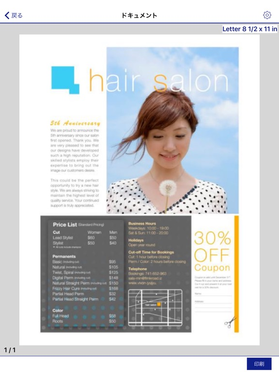 Epson iPrintのおすすめ画像2