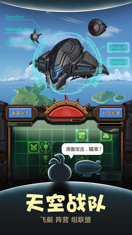 不思议迷宫(G&D) screenshot-3