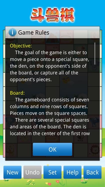 Animal Chess 斗兽棋 screenshot-4