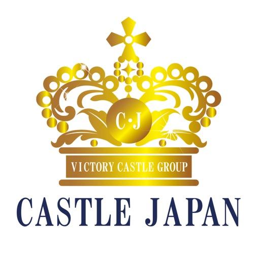 IT・総合コンサルティング 株式会社キャッスルジャパン