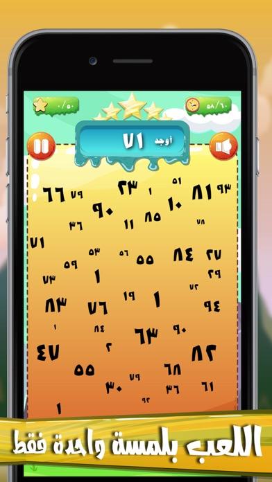 تحدي ارقام: العب لودو ستار شيشلقطة شاشة2