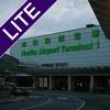 日本成田国際空港 フライト情報(Lite)