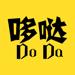 84.哆哒DoDa