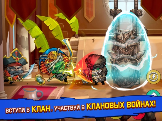 Tiny Gladiators для iPad