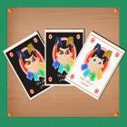 Il Gioco delle 3 Carte icon