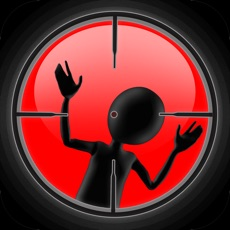 Activities of Sniper Shooter: Gun Shooting