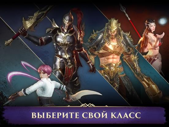 Игра Darkness Rises: Adventure RPG