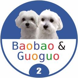 Baobao Guoguo App - Part 2