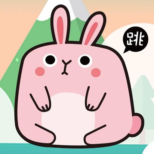 兔子跳一跳-迷你世界模拟跳跃