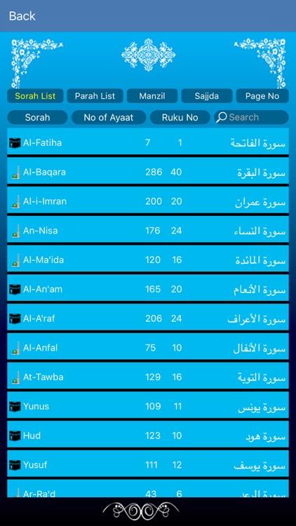 Asan Tarjama Quran Urdu screenshot-3